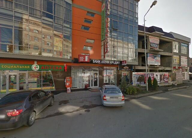 банк хоум кредит ставропольский край можно взять ипотеку имея кредит