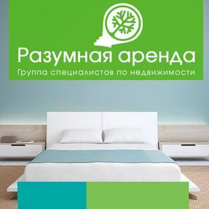 Аренда квартир и офисов Ессентуков