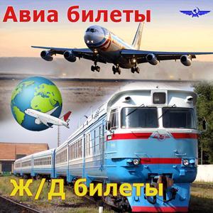 Авиа- и ж/д билеты Ессентуков