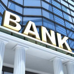 Банки Ессентуков