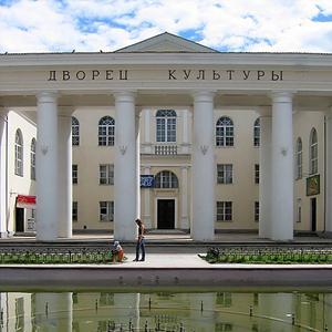 Дворцы и дома культуры Ессентуков