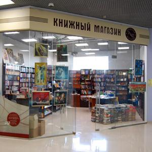 Книжные магазины Ессентуков