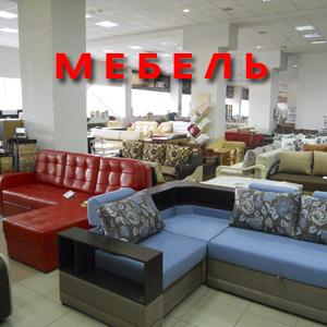 Магазины мебели Ессентуков