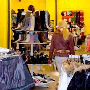 Магазины одежды и обуви Ессентуков