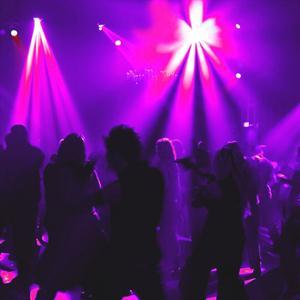 Ночные клубы Ессентуков