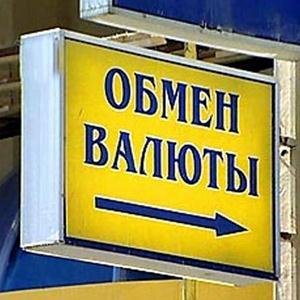 Обмен валют Ессентуков