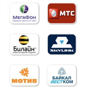 Операторы сотовой связи Ессентуков