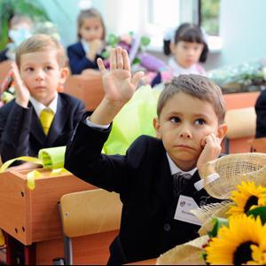 Школы Ессентуков