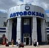 Автовокзалы в Ессентуках