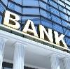 Банки в Ессентуках