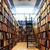 Библиотеки в Ессентуках