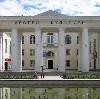 Дворцы и дома культуры в Ессентуках