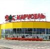 Гипермаркеты в Ессентуках