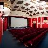 Кинотеатры в Ессентуках