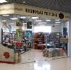 Книжные магазины в Ессентуках