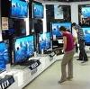 Магазины электроники в Ессентуках