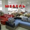 Магазины мебели в Ессентуках