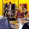 Магазины одежды и обуви в Ессентуках
