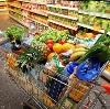 Магазины продуктов в Ессентуках