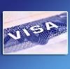 Оформление виз в Ессентуках