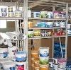 Строительные магазины в Ессентуках