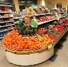 Супермаркеты в Ессентуках
