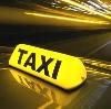 Такси в Ессентуках