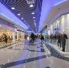 Торговые центры в Ессентуках