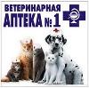 Ветеринарные аптеки в Ессентуках