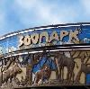 Зоопарки в Ессентуках
