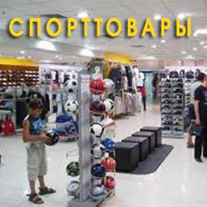 Спортивные магазины Ессентуков