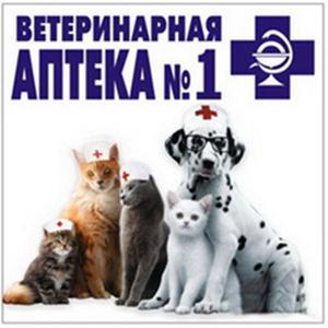 Ветеринарные аптеки Ессентуков